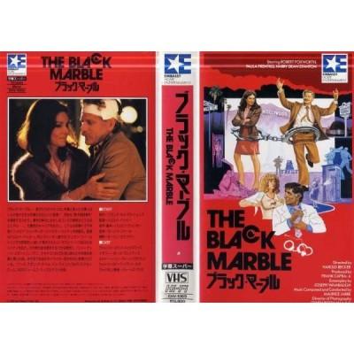【VHSです】ブラック・マーブル [字幕]|中古ビデオ [K]