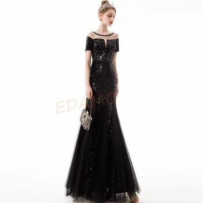 ブラック スパンコール マーメイドドレス 半袖 イブニングドレス ロング 30代 40代 黒 パーティードレス 袖あり 二次会 お呼ばれ