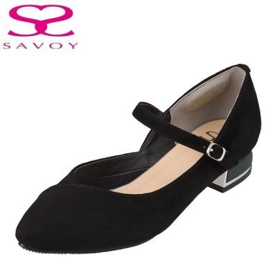 サボイ SAVOY SA94294 レディース | パンプス | ポインテッドトゥ | ストラップ | 人気 ブランド | ブラックスエード
