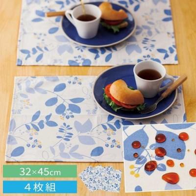 ランチョンマット 撥水 セット 4枚 北欧 おしゃれ 32×45 長方形 柄 洗える ダイニングテーブル ダイニング 丈夫 リーフ 葉っぱ 葉 植物 グリーン ブルー 涼し気