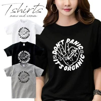 ストリート大人気ブランドTシャツ オリジナル おしゃれ かわいい IT'S ORGANIC 英語表記 ロゴ かっこいい トレンド 個性派 半袖 Tシャツ カットソー 男女共用
