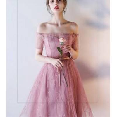 パーティードレス ワンピース ドレス 20代 ピンク オフショルダー ガーリー フェミニン 春夏 結婚式 お呼ばれ a252