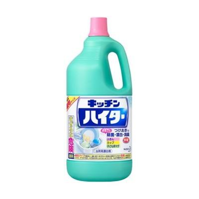花王 キッチンハイター  特大  1本(2500ml)