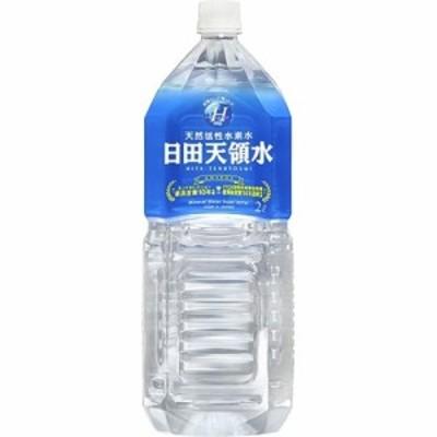 日田天領水(2L*10本入)[国内ミネラルウォーター]