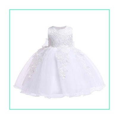 LZH Baby Girls Birthday Dress Wedding Party Flower Dress (5801-White,24M)並行輸入品