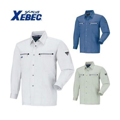 ジーベック XEBEC ZIPクールボディー 長袖シャツ 9653