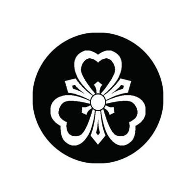 家紋シール 白紋黒地 中陰幼剣片喰 布タイプ 直径40mm 6枚セット NS4-2280W