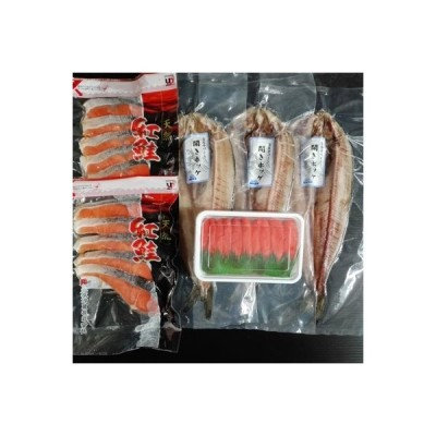 根室市 ふるさと納税 天然紅鮭10切、甘口たらこ200g、開きほっけ3枚 A-14045