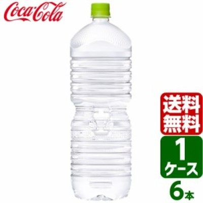 いろはす い・ろ・は・す ラベルレス 日本の天然水 ナチュラルミネラルウォーター 2L PET 1ケース×6本入 送料無料
