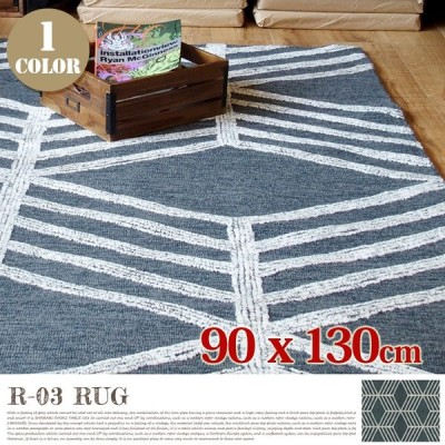 R-03-RUG 90×130cm