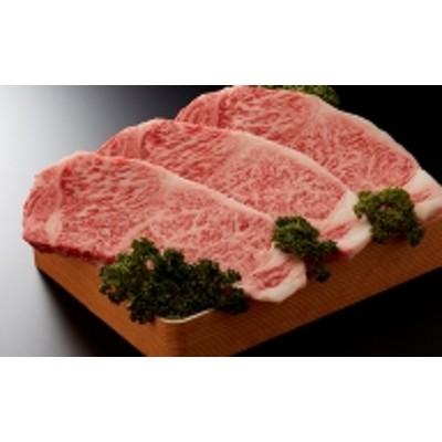 【黒毛和牛】ロースステーキ用(200g×3枚)