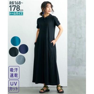 トールサイズ 吸汗速乾。UVカットポロマキシワンピース 【高身長・長身】ロング・マキシワンピース, tall  size, Dress