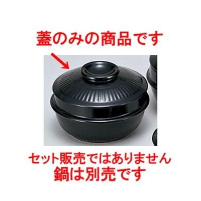 チゲ鍋 韓国食器 / 19cmサンゲタン鍋用蓋 寸法:20 x 5cm