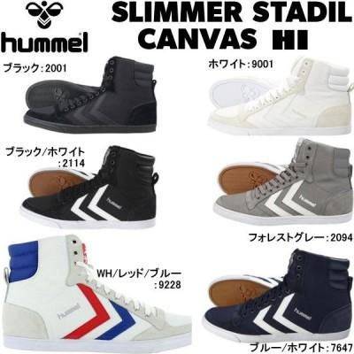 ヒュンメル スニーカー sneaker メンズ Men's レディース レディス スリマー スタディール キャンバス hummel [HM63111K] 黒 白 おしゃれ