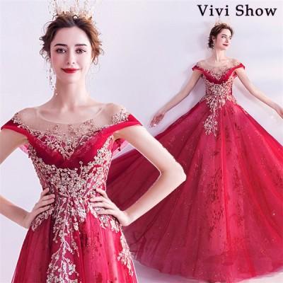 ウェディングドレス レッドドレス 花嫁 結婚式 披露宴 大きいサイズ Aラインドレス ブライダルドレス ロングドレス 刺繍入り お姫様 新作 vivishow