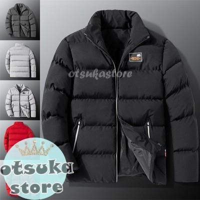 中綿ジャケット メンズ 厚手 防寒ジャケット ジャケット 冬服 ブルゾン 暖かい アウター 無地