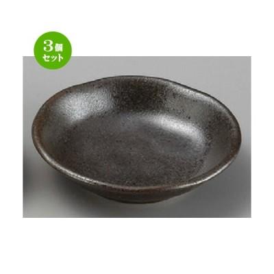 3個セット ☆ 小皿 ☆ 黒点布目3.0深皿 [ 95 x 25mm ] 【料亭 旅館 和食器 飲食店 業務用 】