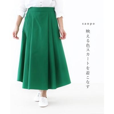 映える色スカートを着こなす スカート カジュアル ナチュラル ウエストゴム シンプル グリーン ウエストゴム 緑 みどり ロング