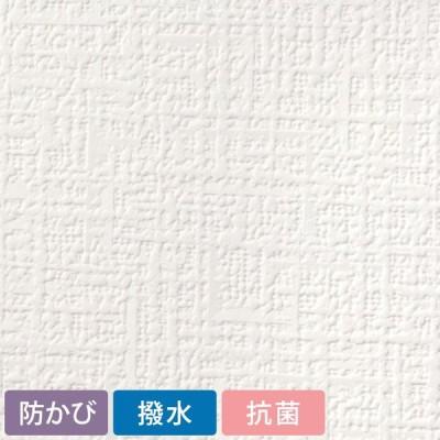 壁紙 国産壁紙 のり付き お買い得 15m パック SSLP-307