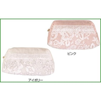 送料無料 川島織物セルコン チュールエンブロイダリー ポーチ TR1100 I・アイボリー|b03