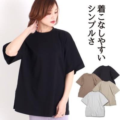 tシャツ レディース 無地 半袖 ビッグシルエット スリット トップス おしゃれ 綿100%