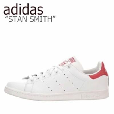 アディダス スタンスミス スニーカー adidas メンズ レディース STAN SMITH スタンスミス WHITE RED ホワイト レッド M20326 シューズ