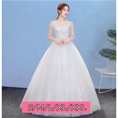 ウェディングドレス 結婚式ワンピース きれいめ 花嫁 ドレス 上品レディース 着痩せ ハイウエスト 編み上げタイプ ホワイト色