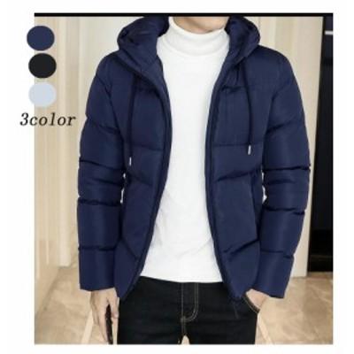 ショート丈ジャケット ダウンジャケット メンズ ダウンコートブルゾン 大きいサイズ 無地 防風 防寒着 大きいサイズ フード付き お洒落