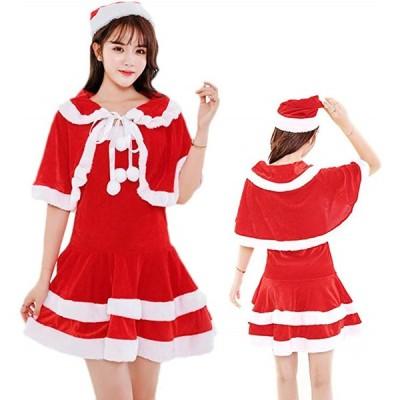 クリスマス コスプレ レディース サンタ ワンピース セクシー サンタコス コスチューム 仮装 サンタクロース マント 帽子付き 大人用 かわいい パーティー
