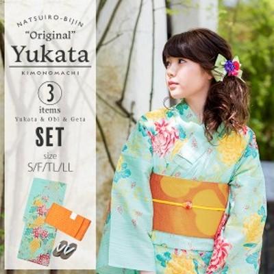 京都きもの町オリジナル 浴衣セット「水色 菊とオウム」レトロ女性浴衣3点セット 綿浴衣 [送料無料]ss2006ykl50