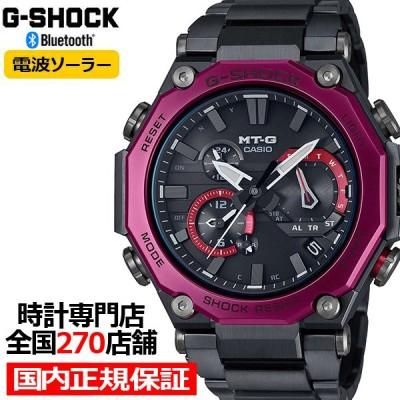 G-SHOCK Gショック MT-G デュアルコアガード MTG-B2000BD-1A4JF メンズ 腕時計 電波ソーラー アナログ Bluetooth ボルドー 国内正規品 カシオ