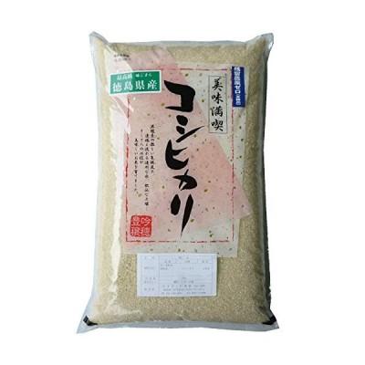 令和2年産新米 徳島県産コシヒカリ 10kg白米