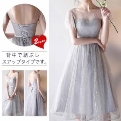 気品を漂わせるドレッシーな透け感/ドレス パーティードレス ワンピース/結婚式 二次会 お呼ばれ フォーマル レディース パーテ