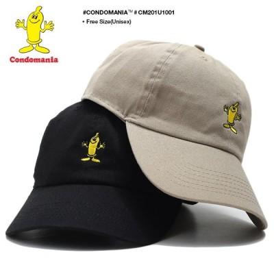 コンドマニア CONDOMANIA 帽子 キャップ ローキャップ ボールキャップ CAP メンズ レディース 定番ロゴ シンプル ワンポイント ロゴ刺繍 かっこいい おしゃれ