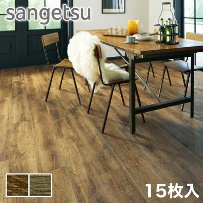 フロアタイル 塩ビタイル サンゲツ ウッド ブラッシュドオーク 180×1200×2.5mm 15枚/ケース*WD-968/WD-969