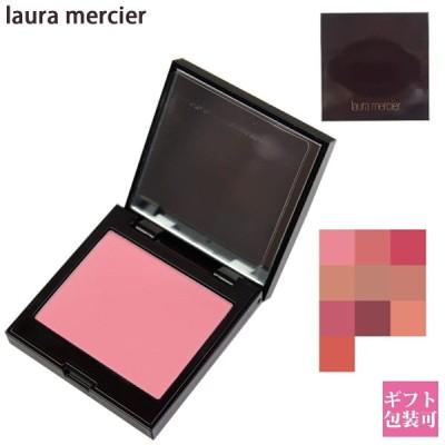 ローラメルシエ LAURA MERCIER チークカラー ブラッシュ カラー インフュージョン 6g
