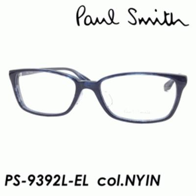 Paul Smith(ポール・スミス) メガネ PS-9392L-EL col.NYIN 53mm ポールスミス 【日本製】