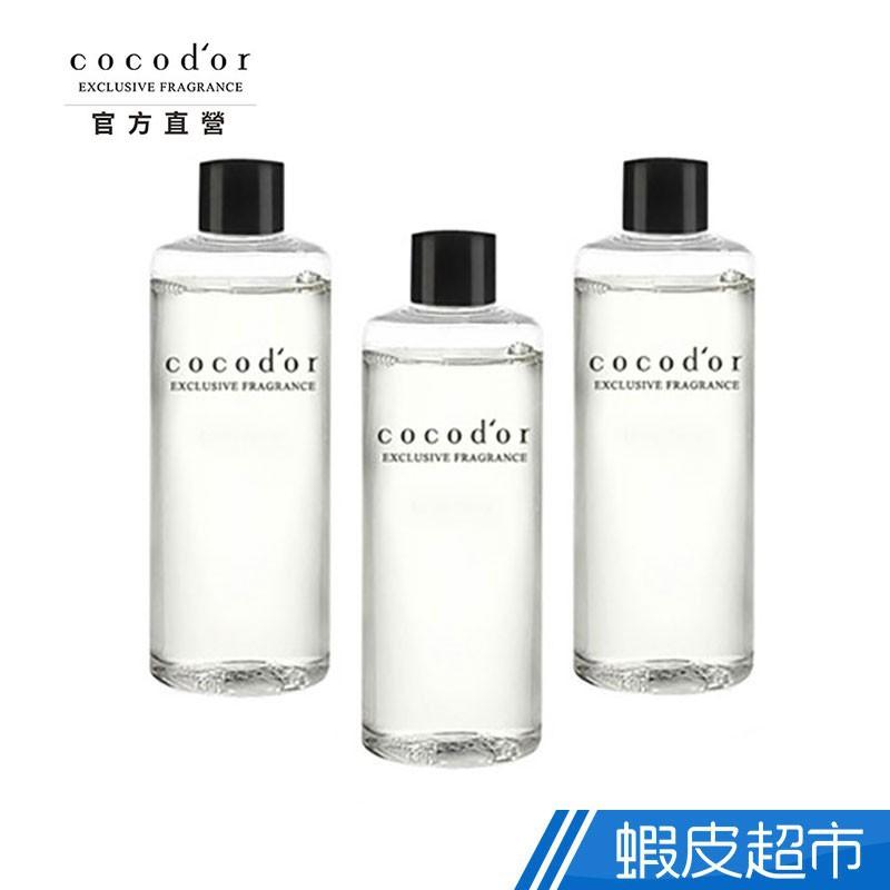 Cocodor室內擴香補充瓶200ml 官方直營 公司貨  現貨 蝦皮直送