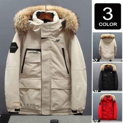ダウンジャケット メンズ ブルゾン ダウンコート アウター アウトドア ジャケット 防寒着 防風 保温 厚手 秋冬 冬服