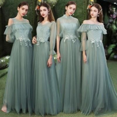 ブライズメイド ドレス ロング グリーン 結婚式ドレス オフショルダー チャイナドレス 成人式 二次会 お呼ばれ 発表会ドレス パーティー
