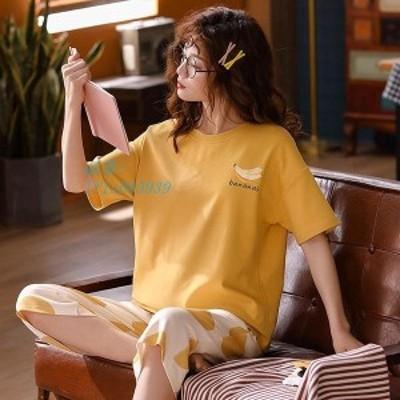ルームウエア 上下セット 部屋着 イエロー パジャマ オシャレ ゆったり レディース女性 寝巻き 可愛い おしゃれ