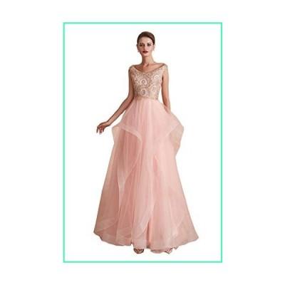 Maricopyjam Women's Applique Sweetheart Sheer Waist Fishbone Symmetrical Peplum Long Prom Dress (US6, Pink)並行輸入品