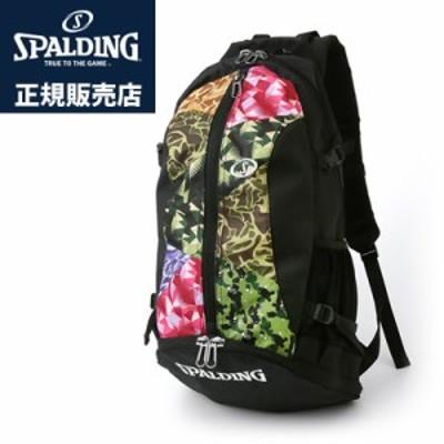 【送料無料】【正規販売店】スポルディング バスケットボール バッグ ケイジャー 40-007MC ミックスカモ