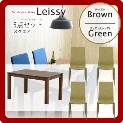 5点セット ブラウン/グリーン :シンプルスタイルダイニング Leissy(レイシー) テーブルx1 チェア(スクエア)x4 [代引不可]