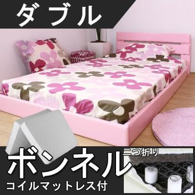 ベッド ダブルベッド マットレス付き 日本製フレーム フロアベッド ローベッド ダブル 二つ折りボンネルコイルスプリングマットレス付 ダブルサイズ