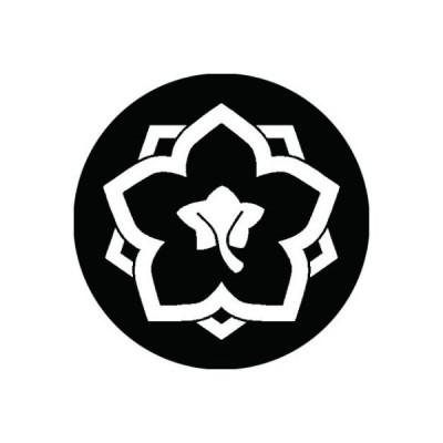 家紋シール 白紋黒地 中陰に八重裏桔梗 布タイプ 直径23mm 6枚セット NS23-2227W
