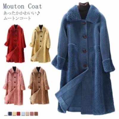 毛皮 コート ロング丈 ムートンコート レディース ロングコート もこもこ コート ボア コート ムートン コート ファー コート アウター