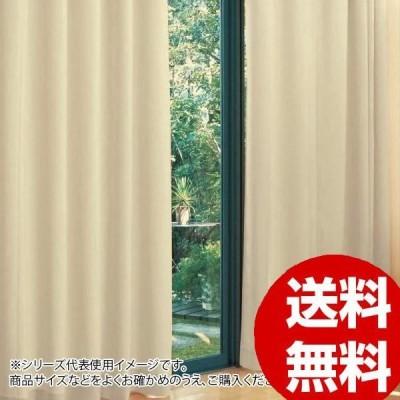 防炎遮光1級カーテン ベージュ 約幅135×丈185cm 2枚組