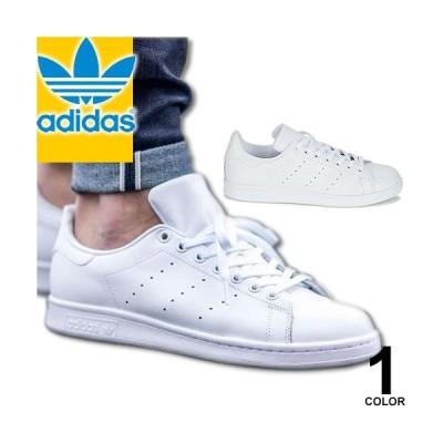 アディダス adidas スニーカー スタンスミス メンズ レディース 白 ローカットスニーカー 紐靴 ブランド 疲れない 大きいサイズ おしゃれ シンプル