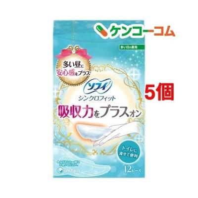 ソフィ シンクロフィット 多い日の昼用 (  12枚入*5箱セット )/ ソフィ ( 生理用品 )